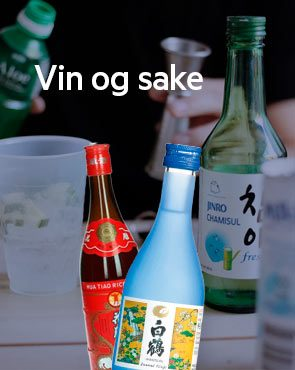 Vin og sake