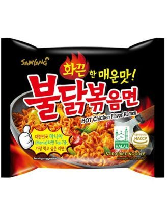 samyang-hot-chicken-flavor-ramen