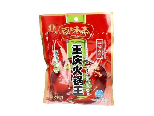 Madkulturen i Kina er en helt anden en den er i de vestlige lande, og kinesere værdsætter f.eks. smag, duft, og farver højere end ernæringsindholdet i maden.